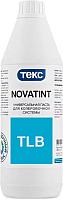 Колеровочная паста Текс TLB (1л) -