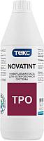Колеровочная паста Текс TPO (1л) -