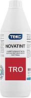 Колеровочная паста Текс TRO (1л) -