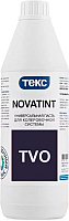 Колеровочная паста Текс TVO (1л) -