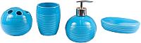 Набор аксессуаров для ванной Белбогемия VN4002 -