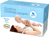 Набор пеленок одноразовых детских Пелигрин Умная покупка 60x40 / УП40/30 (30шт) -