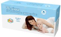 Набор пеленок одноразовых детских Пелигрин Умная покупка 60x60 / УП60/30 (30шт) -