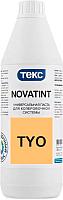 Колеровочная паста Текс TYO (1л) -