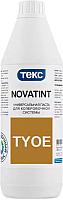 Колеровочная паста Текс TYOE (1л) -