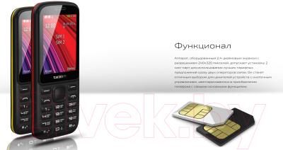 Мобильный телефон Texet TM-208 (черный/красный)