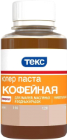 Колеровочная паста Текс №10 (100мл, кофейный) -
