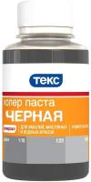 Колеровочная паста Текс №11 (100мл, черный) -