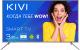 Телевизор Kivi 55U600GR -