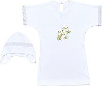 Набор для крещения Alis Ангел для мальчика (вышивка золото, интерлок пенье) -