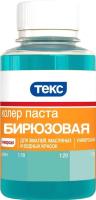 Колеровочная паста Текс №19 (100мл, бирюзовый) -