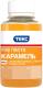 Колеровочная паста Текс №22 (100мл, карамель) -