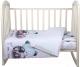 Комплект постельный в кроватку Alis Счастливчик NEW 3 Девочка -
