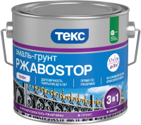 Эмаль Текс РжавоStop (2кг, серебристый) -