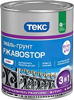 Эмаль Текс РжавоStop Профи молотковая (900г, коричневый) -