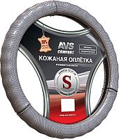 Оплетка на руль AVS GL-296S-GR / A78666S (S, серый) -