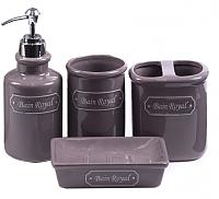 Набор аксессуаров для ванной Белбогемия NV5001 -