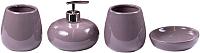 Набор аксессуаров для ванной Белбогемия NV5002 -