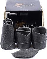 Набор аксессуаров для ванной Белбогемия 25736918 -