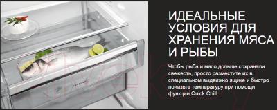 Холодильник с морозильником AEG RCB63826TX