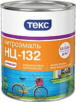 Эмаль Текс НЦ-132 КП (1.8кг, белый глянцевый) -