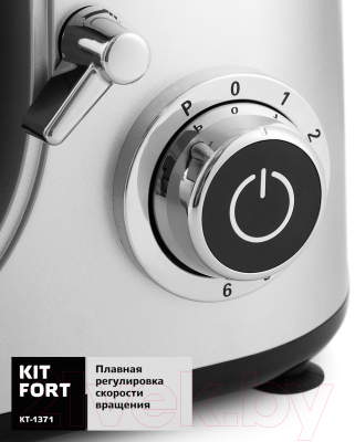 Миксер стационарный Kitfort KT-1371