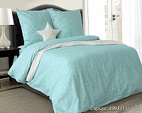 Комплект постельного белья Паулiнка 4475/4993(11) -