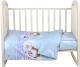 Комплект постельный в кроватку Alis Сладкий сон 3 (бязь) -