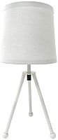 Прикроватная лампа Lussole Lgo Amistad LSP-0537 -