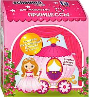 Набор косметики детской Schauma Kids шампунь-бальзам для девочек 225мл+гель д/душа 250мл+игрушка -