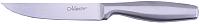 Нож Maestro MR-1478 -