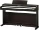 Цифровое фортепиано Kawai KDP-110R -