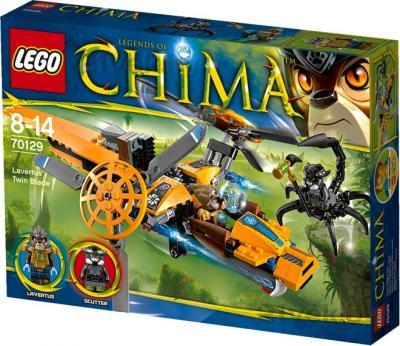 Конструктор Lego Chima Двухроторный вертолёт Лавертуса (70129) - упаковка