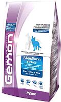 Корм для собак Gemon Adult Medium Tuna&Rice (3кг) -
