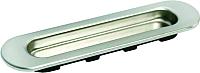 Ручка дверная Morelli MHS150 SN (белый никель) -