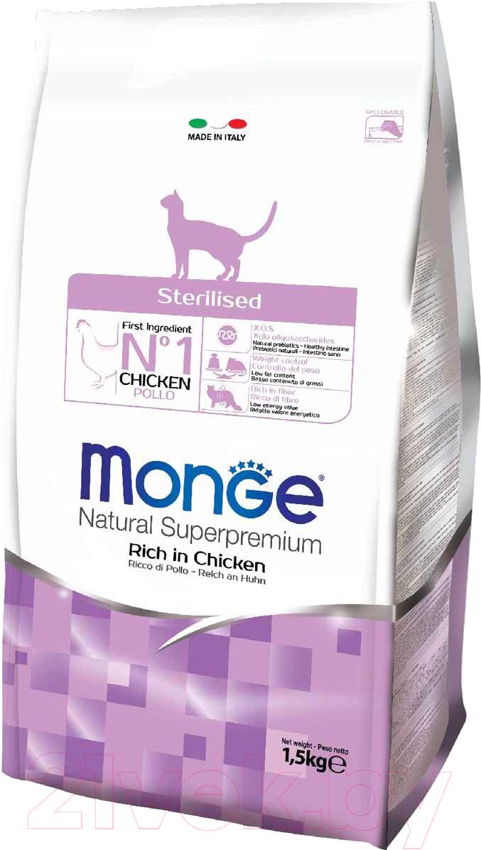 Купить Корм для кошек Monge, Functional Line Sterilised Rich in Chicken (1.5кг), Италия