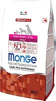 Корм для собак Monge Speciality Extra Small Adult Lamb,Rice&Potato (0.8кг) -