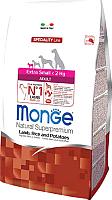 Корм для собак Monge Speciality Extra Small Adult Lamb,Rice&Potato (2.5кг) -