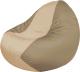 Бескаркасное кресло Flagman Classic К2.1-215 (светло-бежевый/темно-бежевый) -