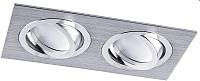 Точечный светильник Feron MR16 G5.3 DL2802 / 32642 -