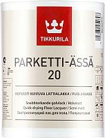 Лак Tikkurila Паркетти Ясся (1л, полуматовый) -
