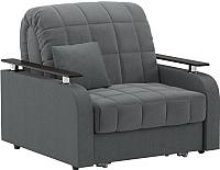 Кресло-кровать Moon Trade Карина 044 / 002840 -