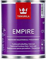 Краска Tikkurila Эмпире Базис A (900мл) -
