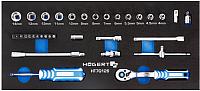 Универсальный набор инструментов Hoegert HT7G126 -