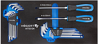 Универсальный набор инструментов Hoegert HT7G134 -