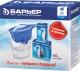 Фильтр питьевой воды БАРЬЕР Хит Cиний (+3 кассеты) -