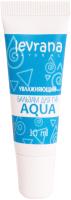Бальзам для губ Levrana Aqua Увлажняющий (10мл) -
