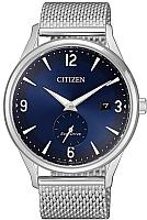 Часы наручные мужские Citizen BV1111-83L -