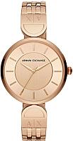 Часы наручные женские Armani Exchange AX5328 -