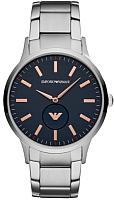 Часы наручные мужские Emporio Armani AR11137 -